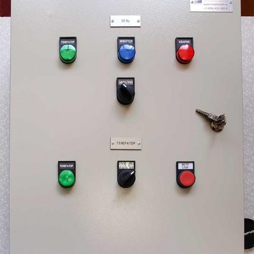 Электрический шкаф, внешний вид, сигнальная панель