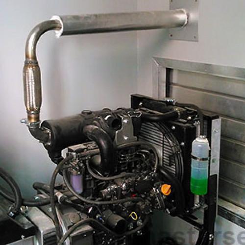 Установлен генератор