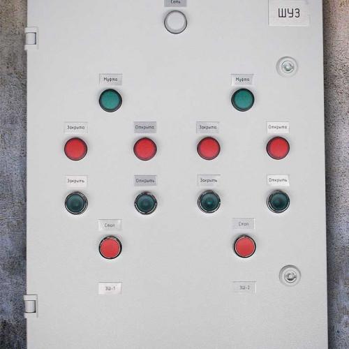 ШУЗ панель управления и сигнализации